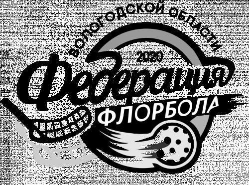 """Логотип организации Вологодская региональная спортивная общественная организация """"Федерация Флорбола"""""""